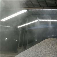 喷雾降尘设备之工厂车间除尘
