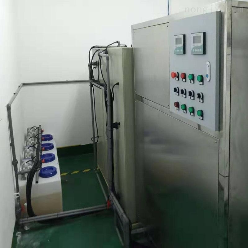 实验室综合污水处理设备 小型废水装置厂家