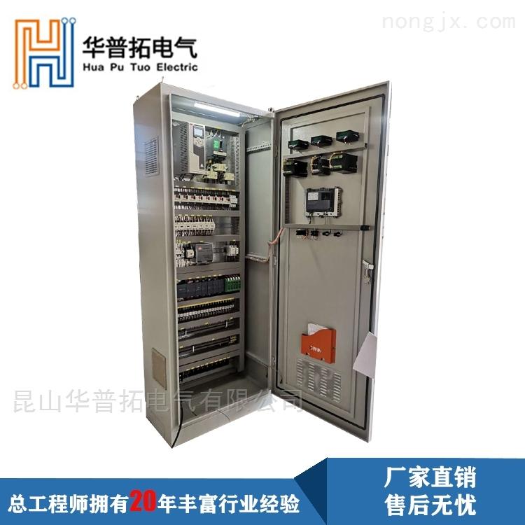 江苏废气治理节能环保变频柜-华普拓电气