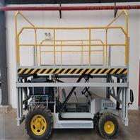 果園用輪式液壓導軌升降作業平臺車