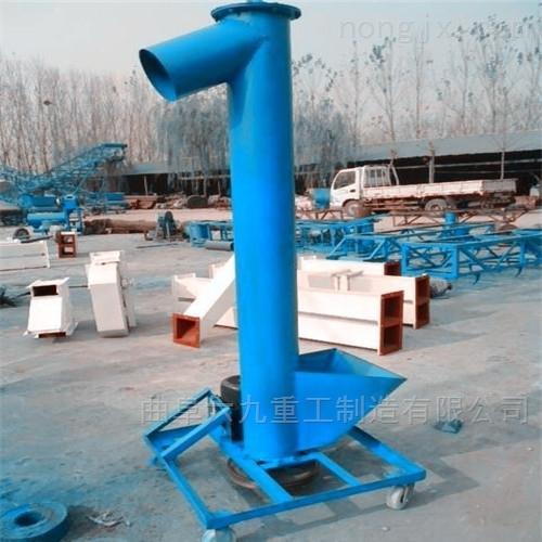 立式螺旋管上料机 垂直上料管式提升机Lj1