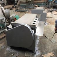 SRE-20型粉条切割机 定长切割设备