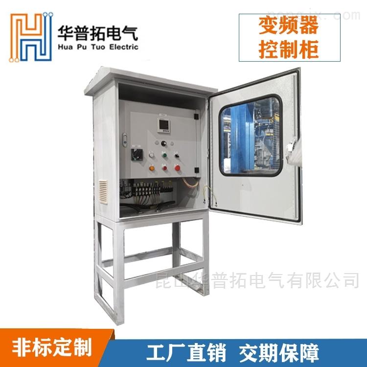 苏州仿威图变频器控制柜节能环保