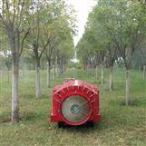 全自动风送喷雾机(田园管理机械)