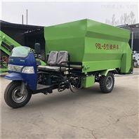 柴油三輪撒料車 電動三輪飼喂車廠家