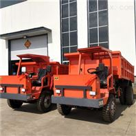 矿用自卸车厂家建筑工地专用的四不像拉土车