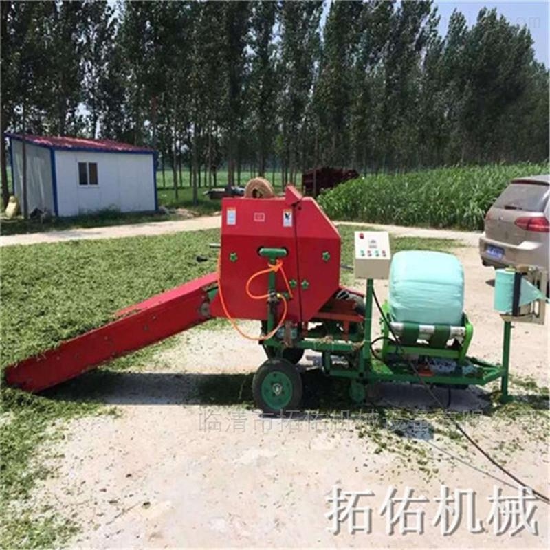 玉米秸秆压块包膜机 内蒙玉米草打包机