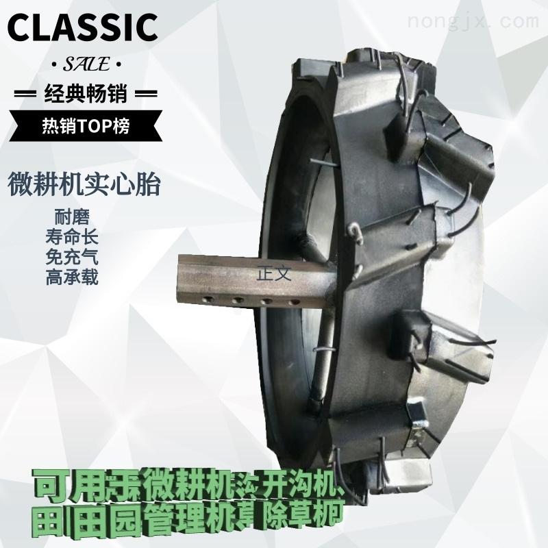 45公分高农用微耕机手扶拖拉机打药机插秧机实心橡胶轮胎