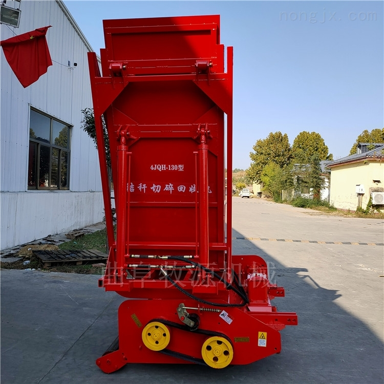 新型玉米秸秆收获机秸秆青储粉碎回收机