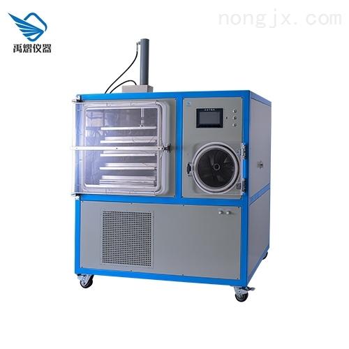 真空冷冻干燥机实验室