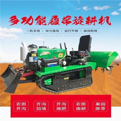 多功能履带旋耕机 微耕机 喷药机开沟施肥机