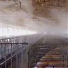 豬場霧化機 噴霧降溫設備