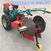 经济实用性手扶拖拉机旋耕机