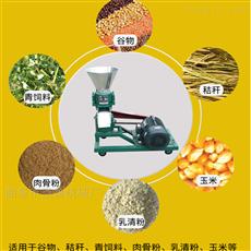 家庭农场养殖饲料颗粒机
