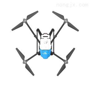 A16A16作业安全精准喷洒可定制农用植保无人机