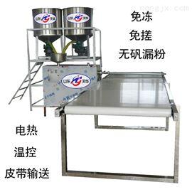 THF-500SZ大型时产500公斤粉条机不粘连红薯制粉机