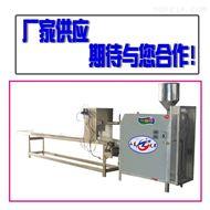 灰碱粑机器制作过程