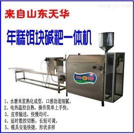 THF-80Z高效黄元米果机供应商