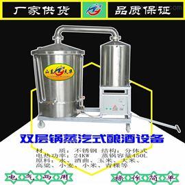 大米蒸酒酿酒设备