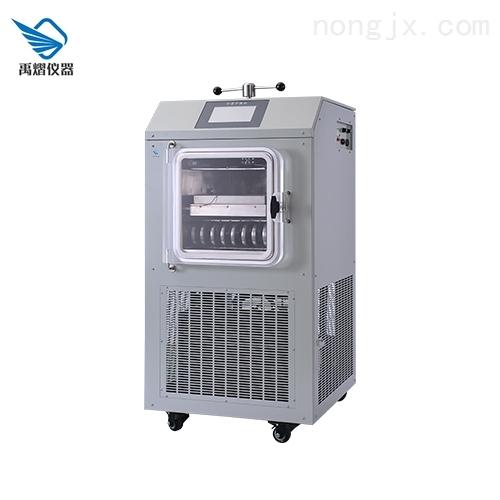 原位冷冻干燥机-电加热(0.1平方,-50℃)