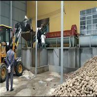 马铃薯蕨根淀粉机 淀粉生产整套机械