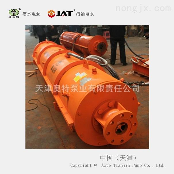卧式安装矿坑排水用潜水泵_无轴向力_高压