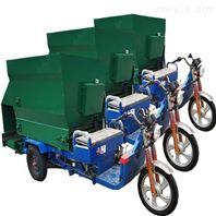 節能型喂料車 2立方大容量撒料車