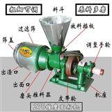 小麦磨面机锥形磨面设备