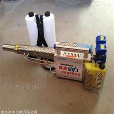 SL MWJ汽油四冲程大功率弥雾机