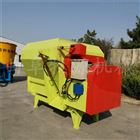 9JGW-5绞龙式饲料搅拌机