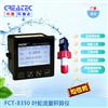 供应科瑞达FCT-8350叶轮流量控制器仪表