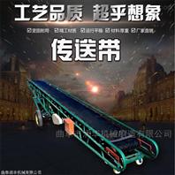 广泛用于港口的皮带输送机