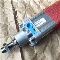 univer气缸S1011250479M