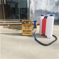 大棚杀虫汽油弥雾机 园林防虫害烟雾机