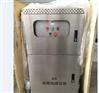 供应智能喷雾除臭设备