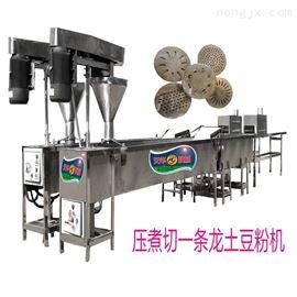 THF-600肥羊粉机供应商