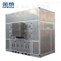 污泥热泵烘干机厂家销售