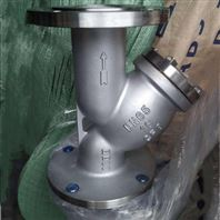 厂家直供GL41W-16P 304不锈钢Y型法兰过滤器