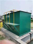 污水处理设备的沉淀方式具体有哪些?
