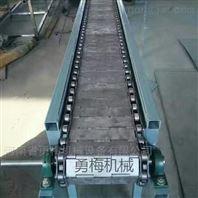 河南勇梅机械FU270链式输送机-链运机