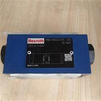R900347495 Z2S 6-1-6X止回阀力士乐