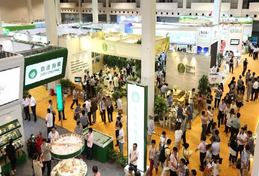 SFEC2017第12届上海优质大米、精品杂粮及设备展览会