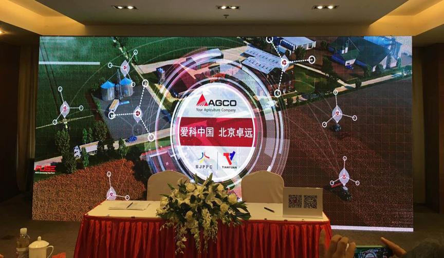 """爱科-卓远签署""""互联网 +农机""""农业智慧互联战略合作协议"""