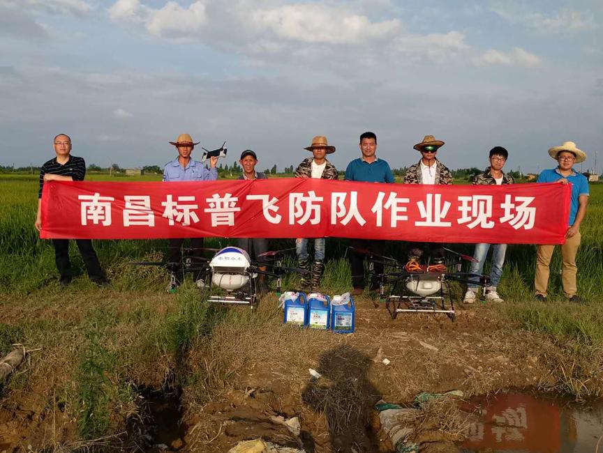 南昌标普农业展开一场飞防演示会