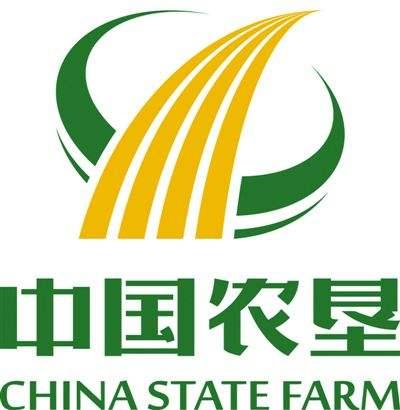 中国农垦品牌建设驶入快车道