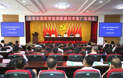 吉林省农委召开全省水田高效植保机械技术推广现场会