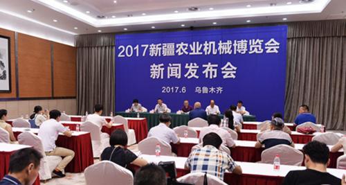 2017新疆农业机械博览会将于8月13日开展