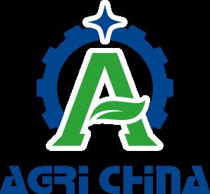 2017中国(广州)国际农业机械进出口展览交易会