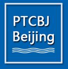 2018第十四届中国北京国际动力传动与控制技术展览会