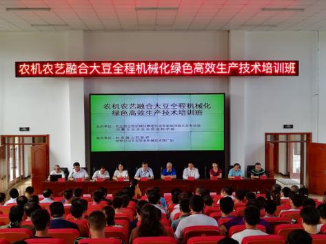内蒙:农业部大豆专业组召开大豆全程机械化技术培训